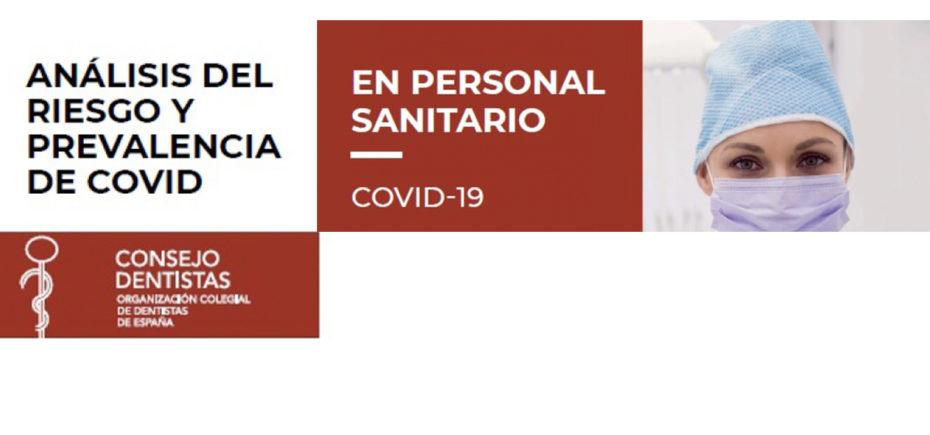Los Dentistas Presentan Menos Contagios Por COVID-19 Que Los Demás Profesionales Sanitarios